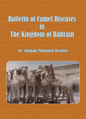 Bulletin of Camel Diseases Cover